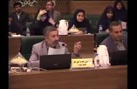 نطق پیش از دستور مهندس محمد حق نگر در جلسه شورای شهر شیرازدر تاریخ 21 اردیبهشت 94