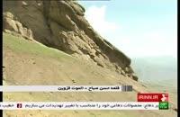 معرفی مناطق گردشگری  قلعه الموت