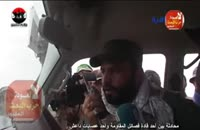 مکالمه بیسیمی فرمانده حشد الشعبی با داعش