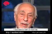دکتر محمد تقی صراف