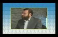 جایگاه تشکیل حکومت در جامعه اسلامی
