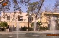 تاریخچه  رادیو تهران را بدانید