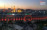 شبکه جهانی امام حسین( ع)