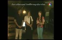 ترسناک ترین ویدیو گرفته شده از جن در تایلند ! واقعی