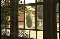 خانه قدیمی مارتاپیترز