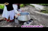 کلیپ آشپزی : آش دوغ اردبیل