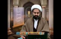 چه کسانی فقط با قرآن مناظره می کنند؟