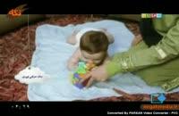 رشد حرکتی کودک