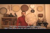 کلیپ هنری : آموزش دف نوازی - بخش 3 - نحوه استفاده از حلقه ها