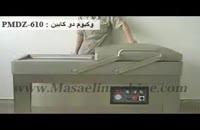 دستگاه وکیوم 2کابین PMDZ-610