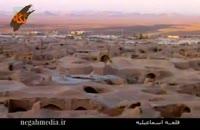 اماکن تاریخی قلعه اسماعیلیه