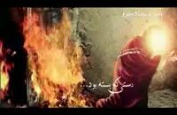 نماهنگ «گلبرگ کبود» با صدای علی فانی