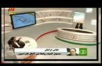 ترسیدن عادل فردوسی پور در برنامه زنده نود شبکه سه سیما