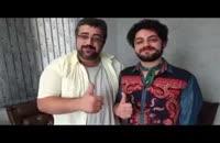 گپ موج با عضو گروه بنیامین بهادری - آرش سعیدی 3