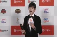 تعریف و تمجید محبوبترین بازیگر چین از مین یانگ!