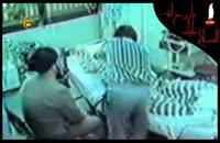 لحضات آخر زندگی امام خمینی(ره)