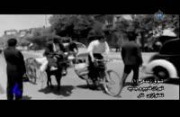 تهران از گذشته تا کنون