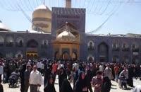 صحن انقلاب اسلامی حرم مطهر رضوی (ع)