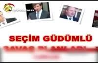 فایل صوتی افشاگر توطئه پیچیده ترکیه علیه سوریه گردید