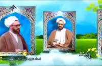 مصیبت های امام کاظم (ع) از زبان شهید مطهری [فدایی دو ارباب]