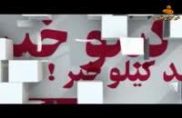 دیدار اخلالگران سخنرانی جلیلی با هاشمی/مردم در تلویزیون: همه انصراف میدهیم!