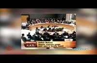 سرنوشت عراق   پس از مذاکره با آمریکا