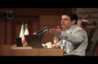 استاد رائفی پور | وقتی دیپلمات جنایتکار با خیال راحت در تهران راه میرود