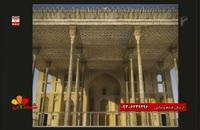 تشریفاتی ترین کاخ در ایران