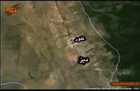 دره شاهرود خلخال