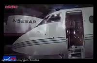 جت خصوصی کریس رونالدو هواپیما شخصی