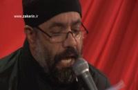 من زیر دین سلطانم - محمود کریمی
