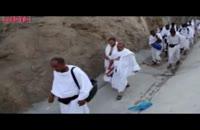 سرود منا فاجعه خونین منا عربستان