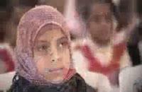 نماهنگ «مثل غزه» درباره شباحت جنایت های آل سعود و آل یهود صهیونیستی