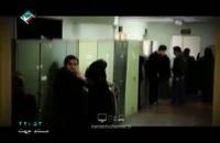 مستند خیانت جنسی در ایران