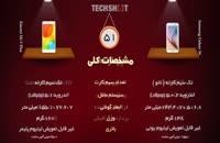 ویدیوی مقایسه Xiaomi Mi 5 Plus و Samsung Galaxy S6 در 60 ثانیه به زبان فارسی