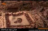 صنایع دستی: پارچه قلمکار