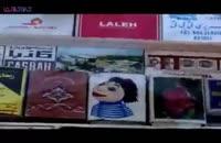 چه کسی اولین کبریت را ساخت+فیلم ویدیو کلیپ