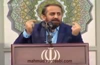 شعرخواني حاج احمد واعظي در محضر(مقابل) رهبر انقلاب