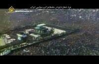 وقتی ایران به کمک استکبار می رود...