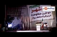 سیاهه جنایات انگلیس در حق مردم ایران در 200 سال گذشته از زبان سعید قاسمی
