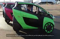 ویدیو معرفی خودروی سه چرخ تویوتا با زیرنویس فارسی