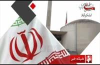 خطری که فقط مردم ایران را تهدید می کند!