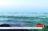 معرفی مناطق گردشگری _ بندر انزلی