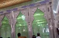 قبر همسر گرامی امام خمینی (ره) در جوار ضریح امام (ره)