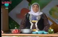آموزش آشپزی ترش تره