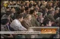 ارتباط توهین روزنامه اصلاح طلب به قصاص باسالروز حکم ارتداد سلمان رشدی