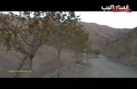 کوهپیمایی امام خامنه ای در ارتفاعات تهران