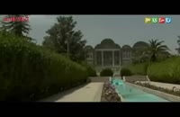 باغ ارم جاذبه گردشگری توریستی شیراز
