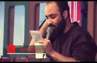 دهه اول محرم الحرام سال93-شب اول-حاج عبدالرضا هلالی | سینه زنی شور