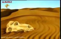 انیمیشن اکرام حیوانات